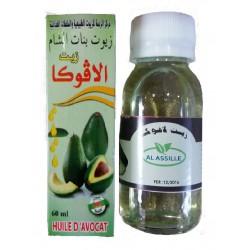 Aceite de aguacate.60ML